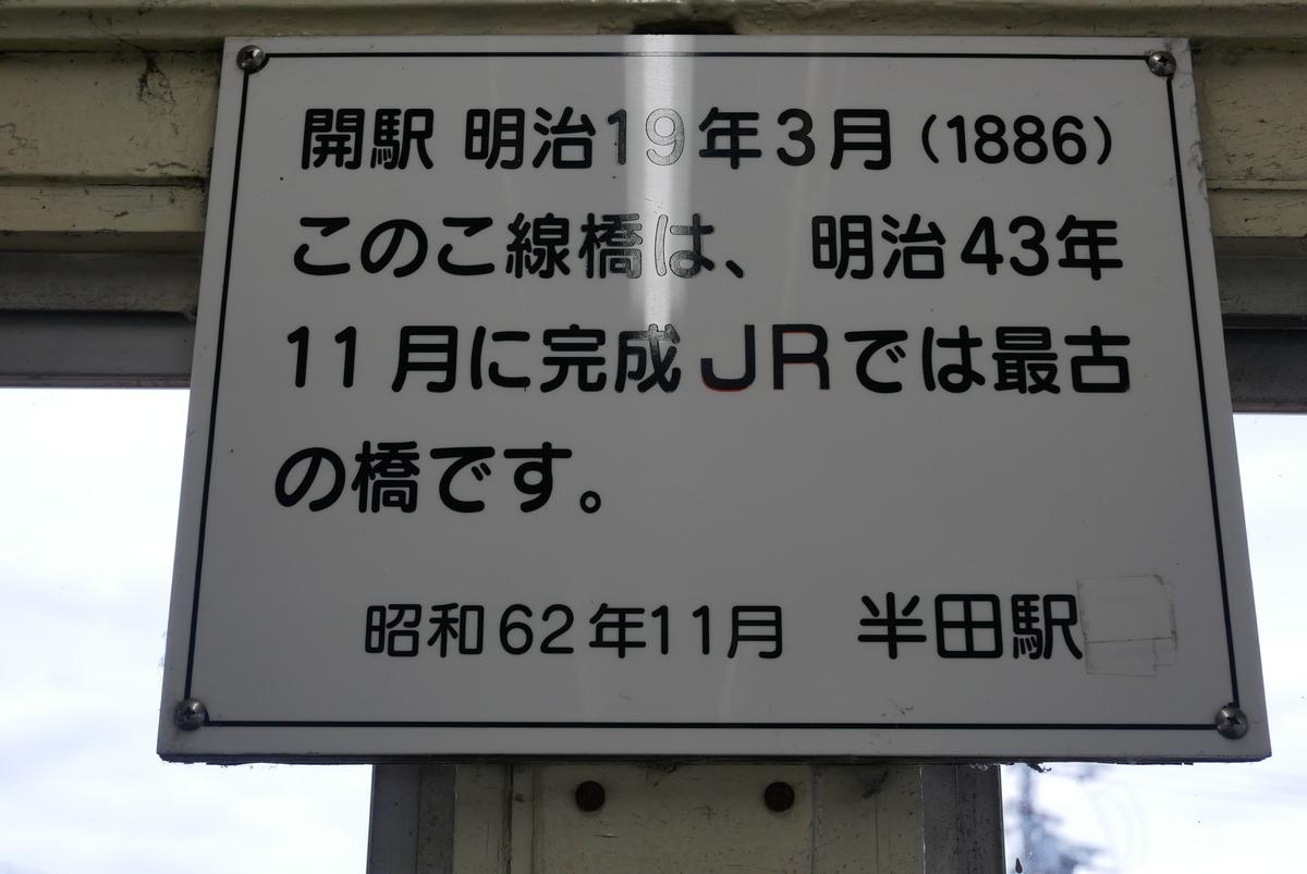 f:id:yama300gifu:20210601203041j:plain
