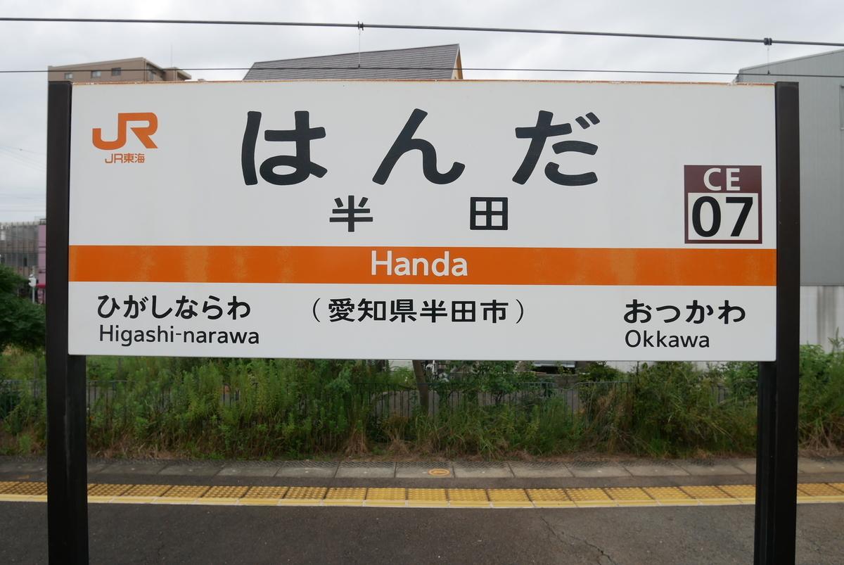f:id:yama300gifu:20210601203302j:plain