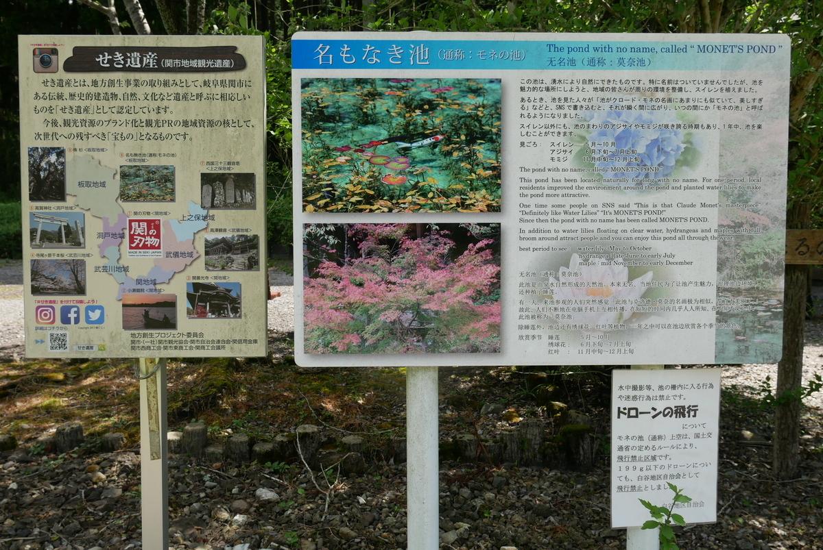 f:id:yama300gifu:20210608055643j:plain