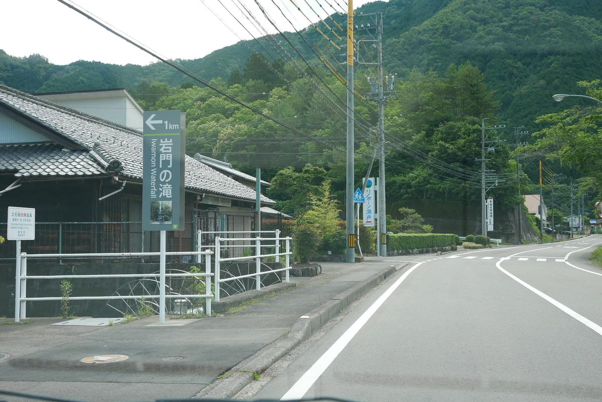 f:id:yama300gifu:20210609061633j:plain