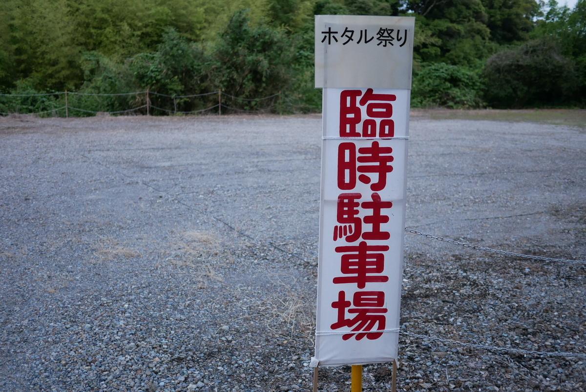 f:id:yama300gifu:20210611053145j:plain