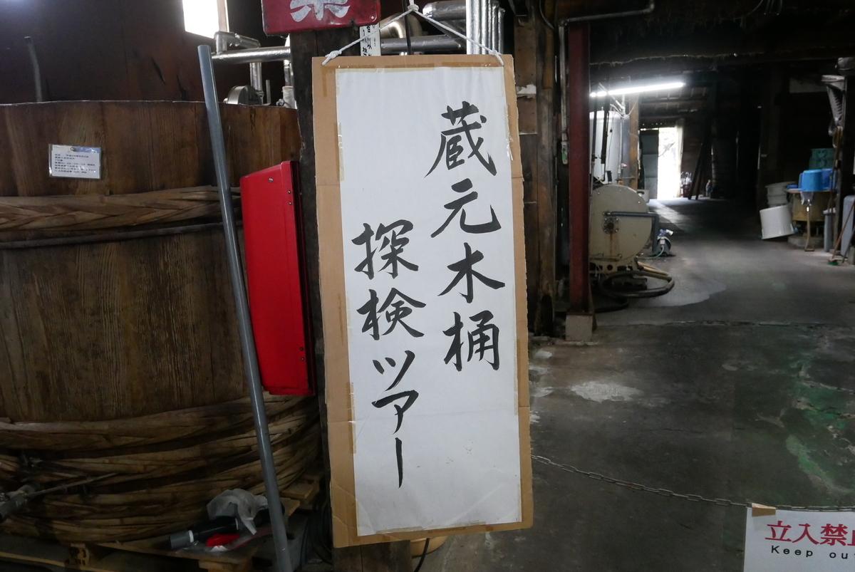 f:id:yama300gifu:20210625200629j:plain