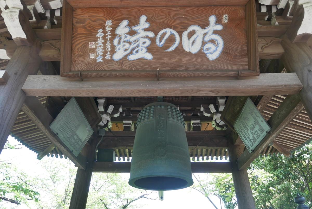 f:id:yama300gifu:20210704195145j:plain