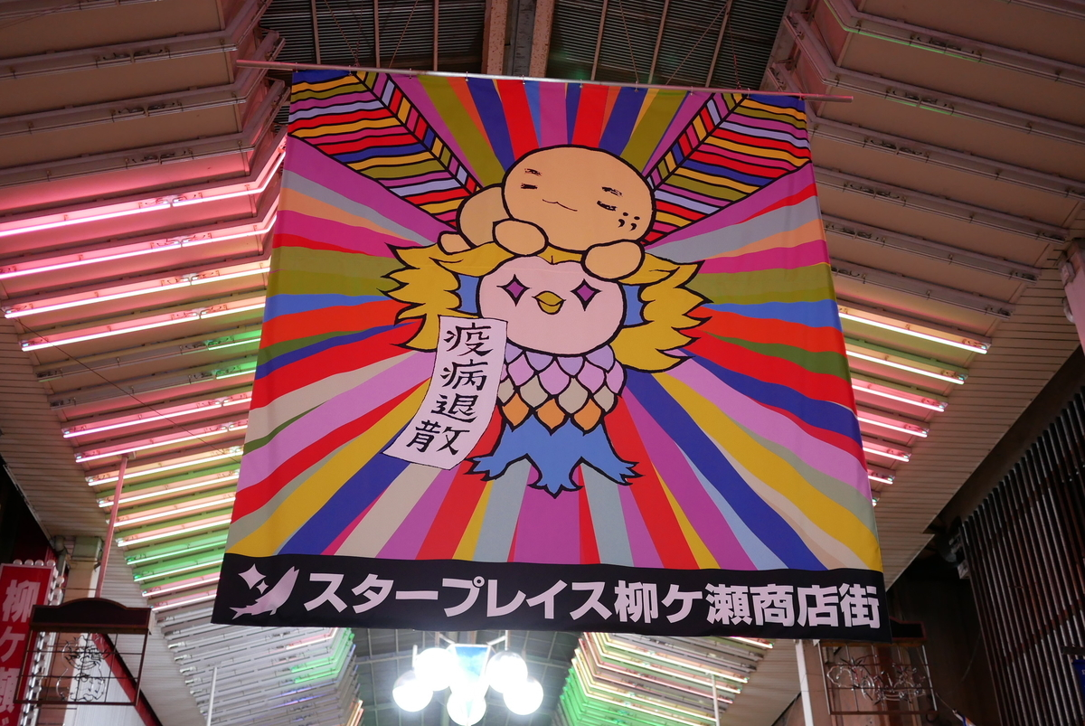 f:id:yama300gifu:20210715065228j:plain