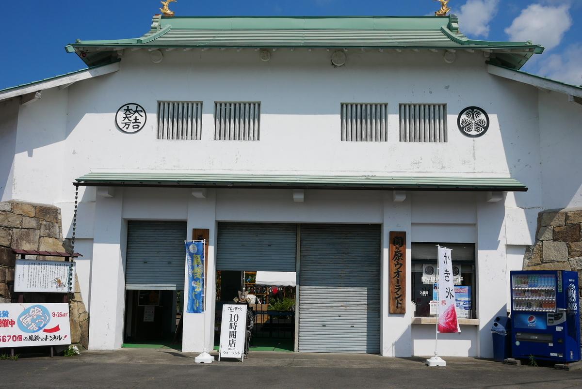 f:id:yama300gifu:20210727054843j:plain