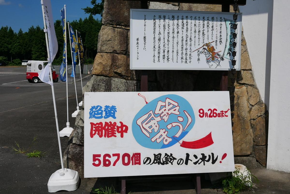 f:id:yama300gifu:20210727054919j:plain