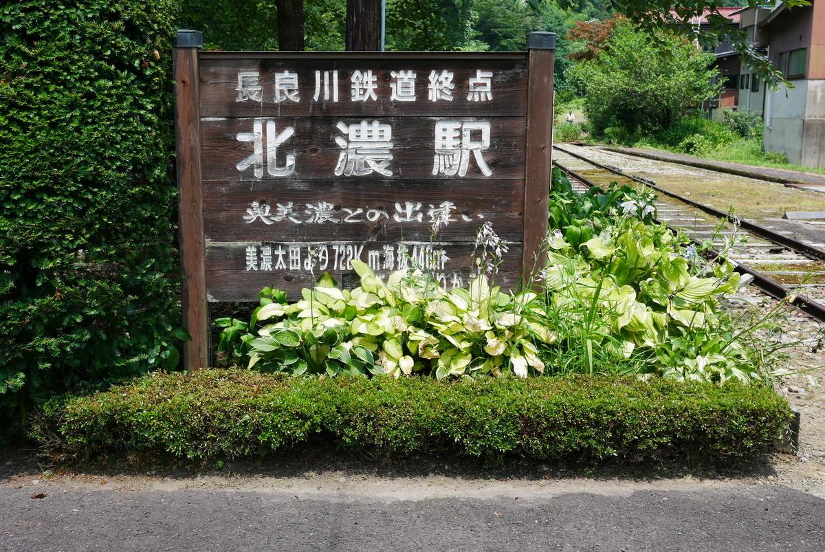 f:id:yama300gifu:20210731072723j:plain