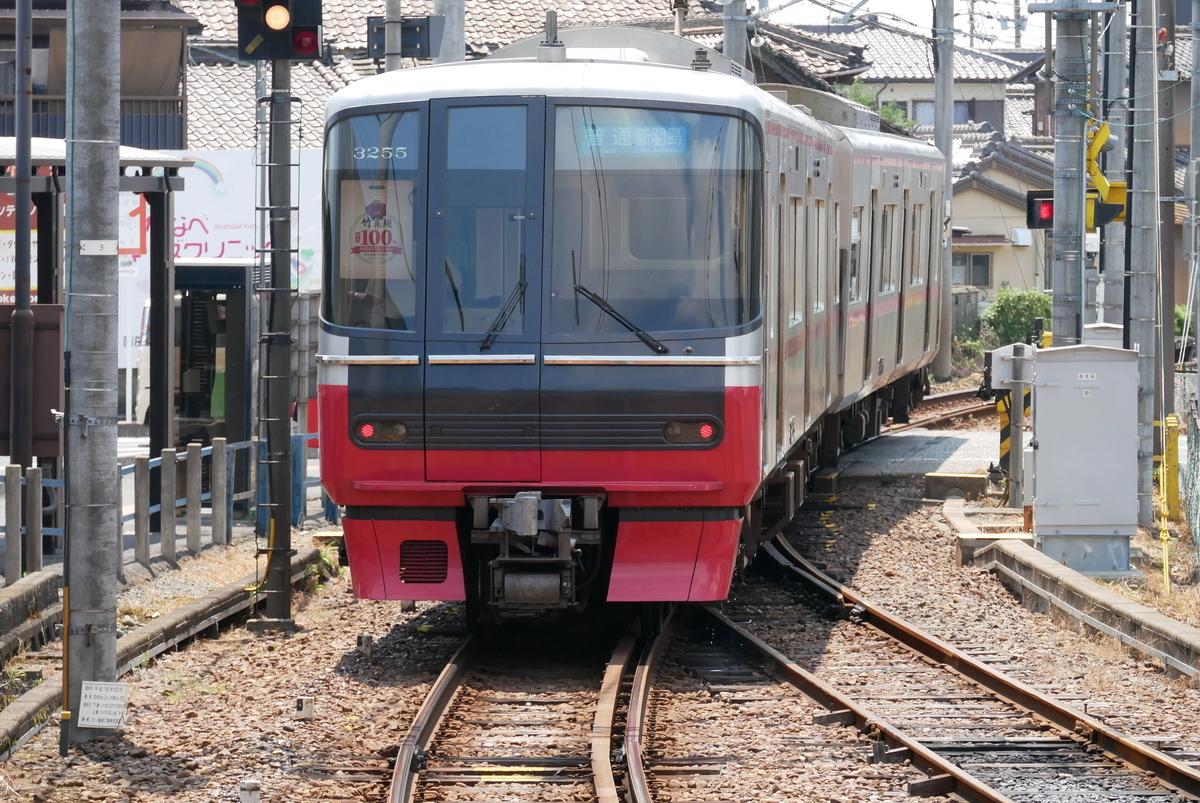 f:id:yama300gifu:20210803202348j:plain