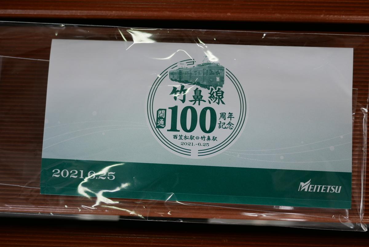 f:id:yama300gifu:20210803202608j:plain