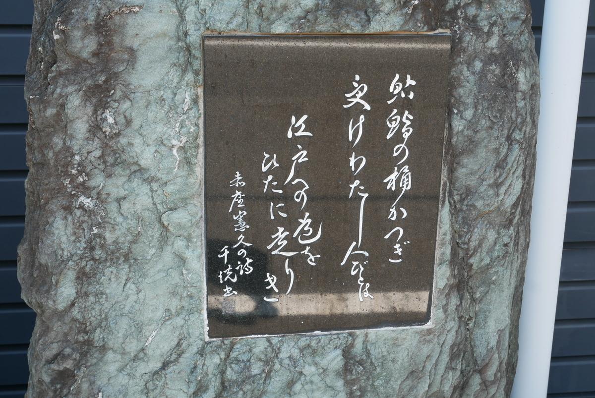 f:id:yama300gifu:20210805204049j:plain