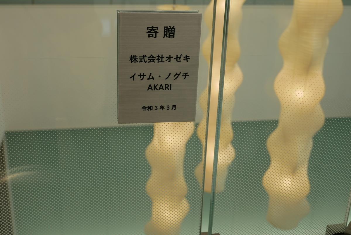 f:id:yama300gifu:20210811203336j:plain
