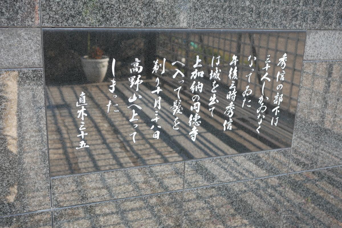 f:id:yama300gifu:20210814074732j:plain