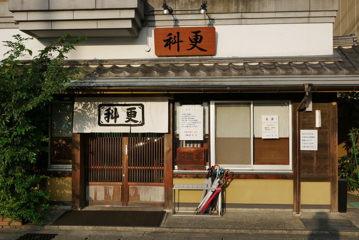 f:id:yama300gifu:20210927063859j:plain