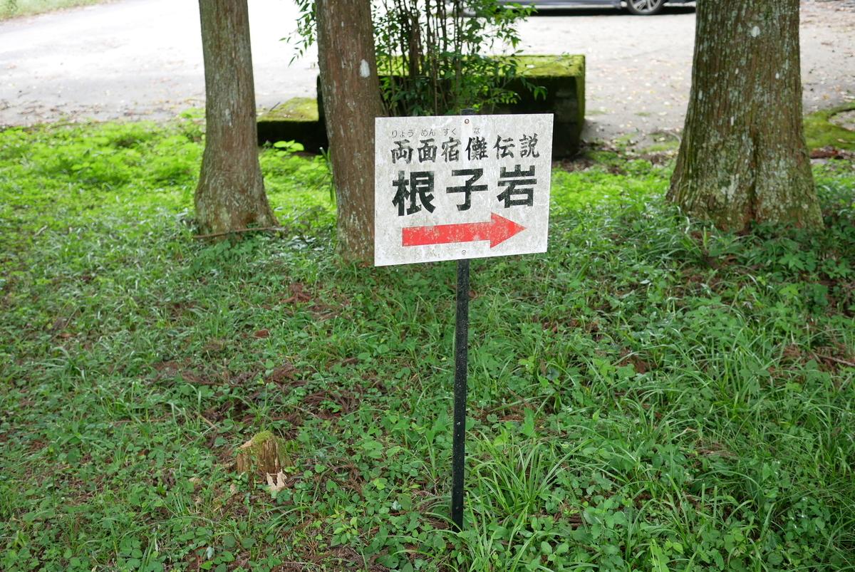 f:id:yama300gifu:20211005204502j:plain