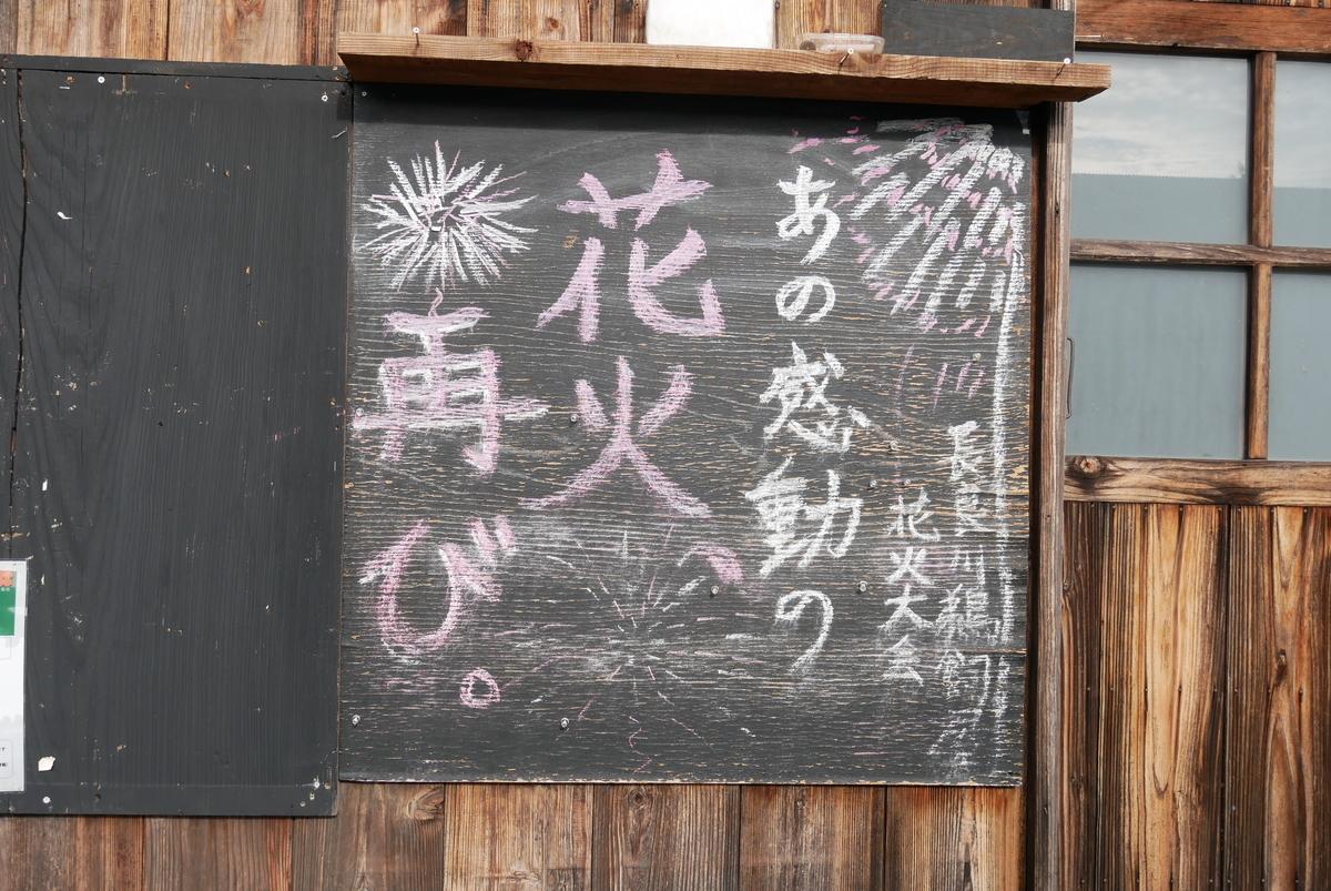f:id:yama300gifu:20211008051725j:plain