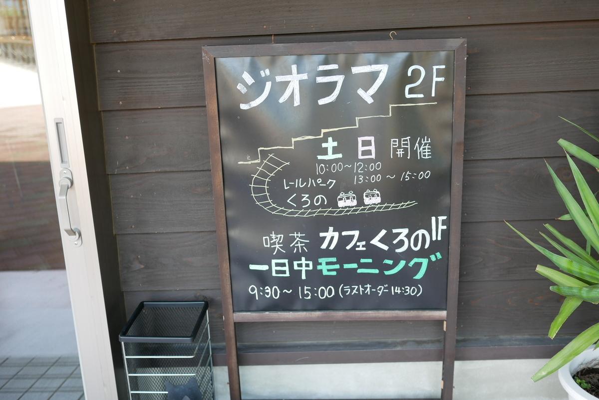 f:id:yama300gifu:20211012055334j:plain