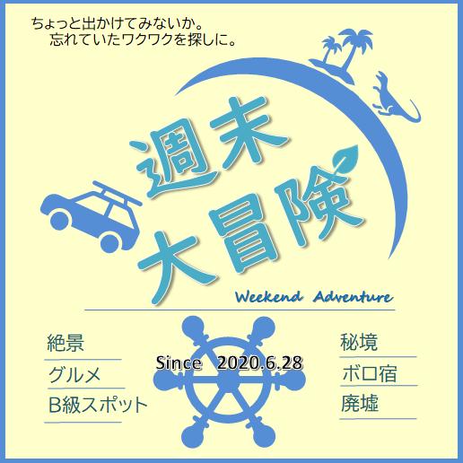 f:id:yama31183:20201007210103p:plain
