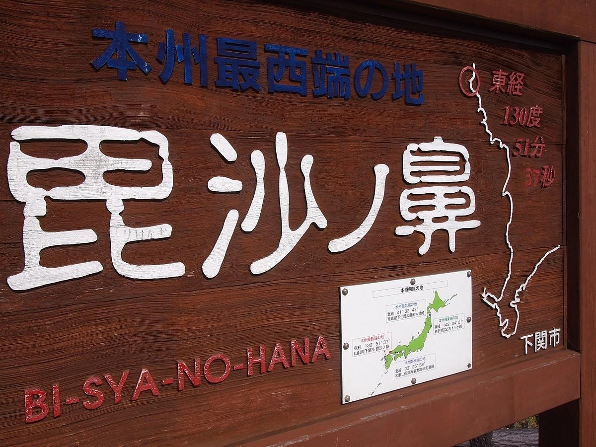 f:id:yama31183:20210120232614j:plain