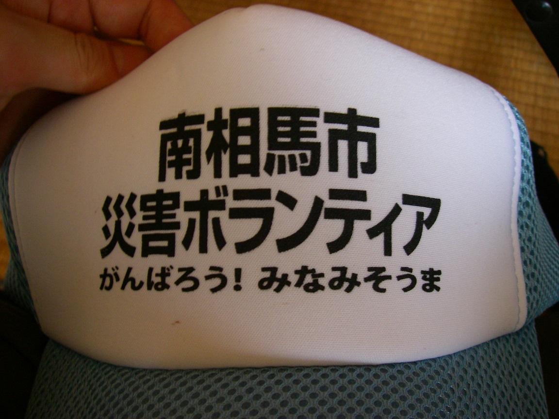 f:id:yama31183:20210312214417j:plain
