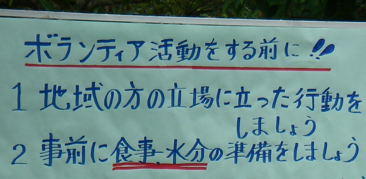 f:id:yama31183:20210312222326j:plain