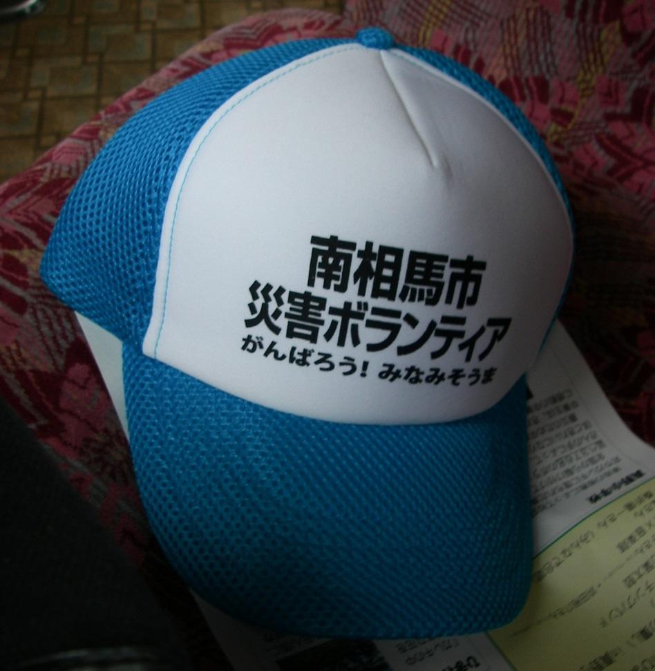 f:id:yama31183:20210321222746j:plain