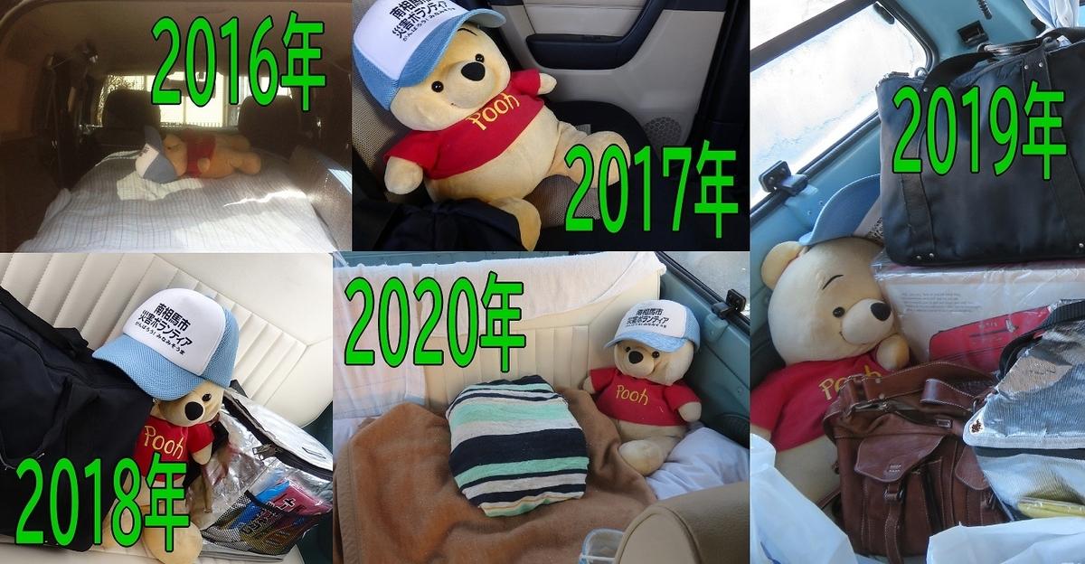 f:id:yama31183:20210326234032j:plain
