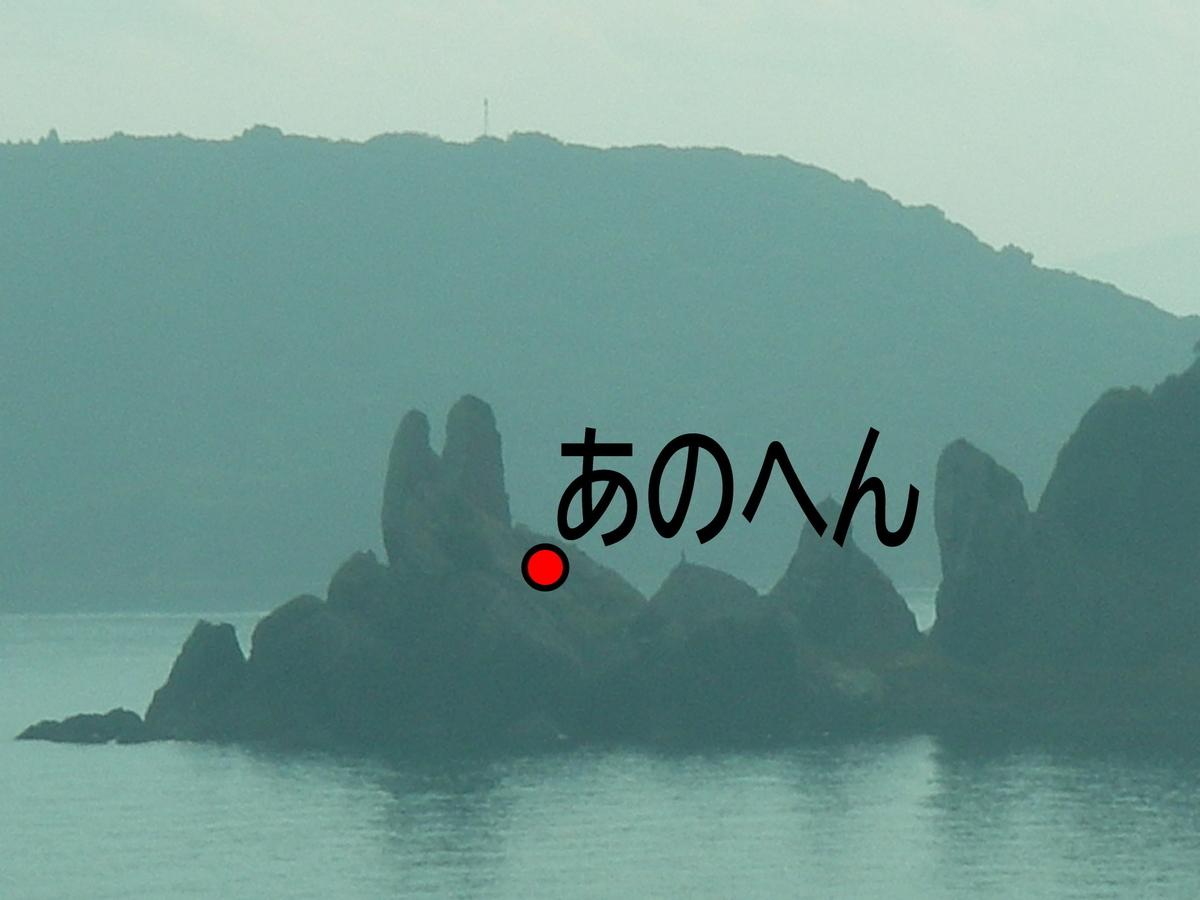 f:id:yama31183:20210526225627j:plain