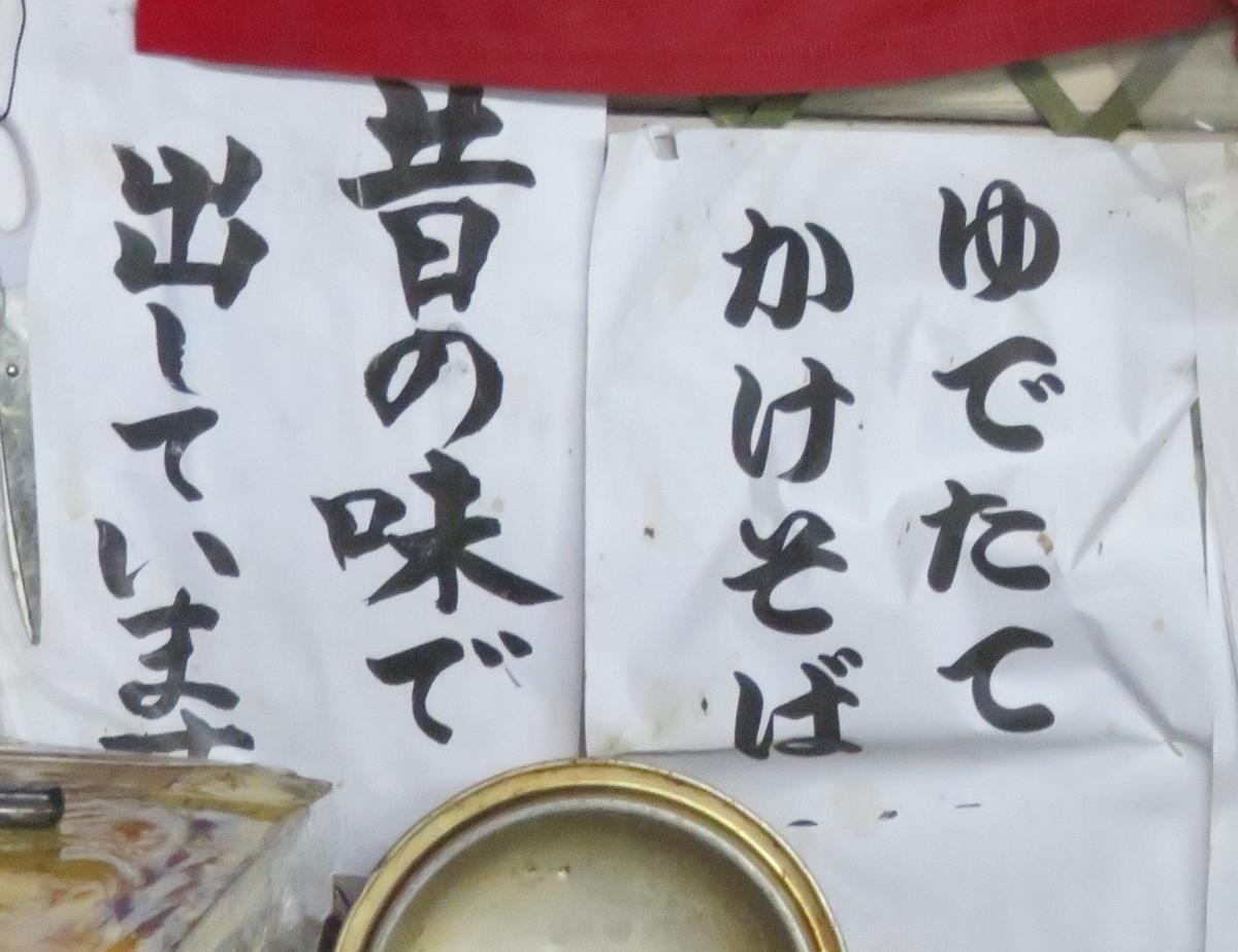 f:id:yama31183:20210612174908j:plain