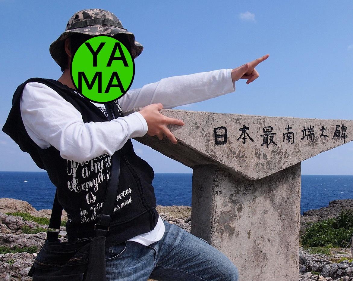 f:id:yama31183:20210828001559j:plain