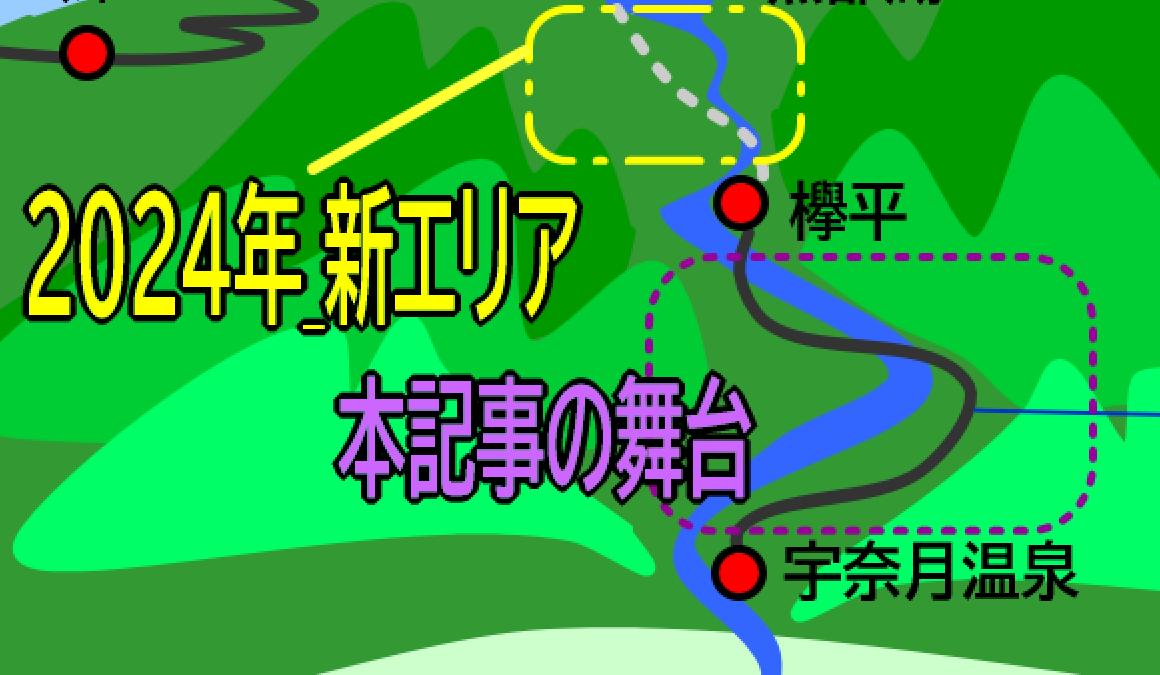 f:id:yama31183:20210912224152p:plain