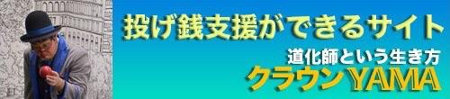 f:id:yama46:20200624162618j:image