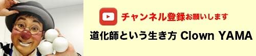 f:id:yama46:20200624162648j:image