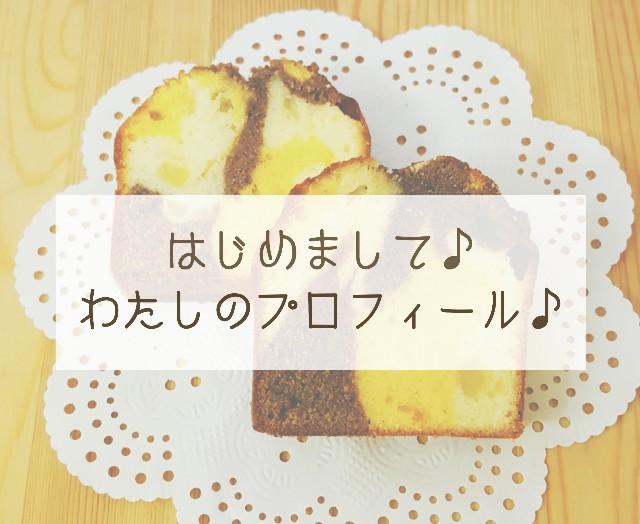 f:id:yama806:20180720110841j:image