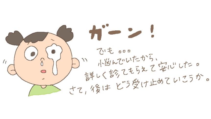 f:id:yama806:20180806163836j:plain