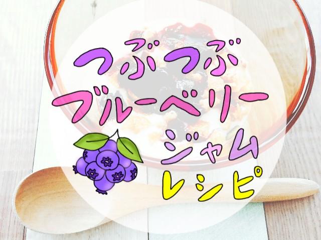 f:id:yama806:20180821145159j:image