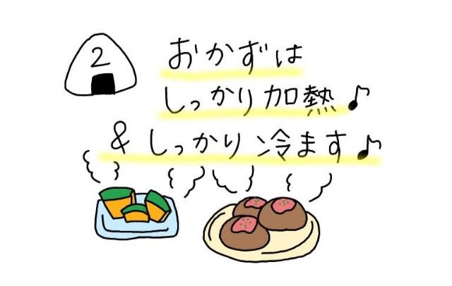 f:id:yama806:20180827180827j:image