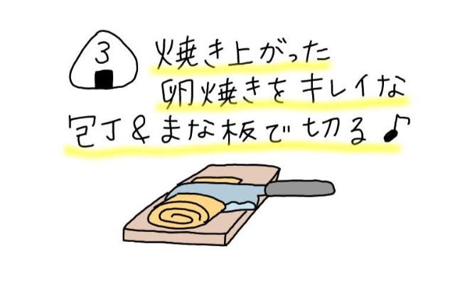 f:id:yama806:20180827180838j:image