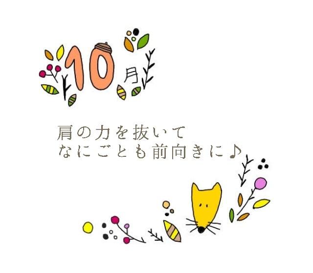 f:id:yama806:20180929153950j:image