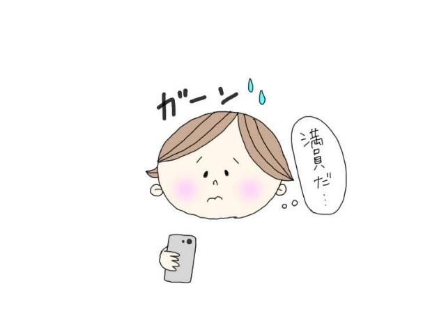 f:id:yama806:20181109132113j:plain