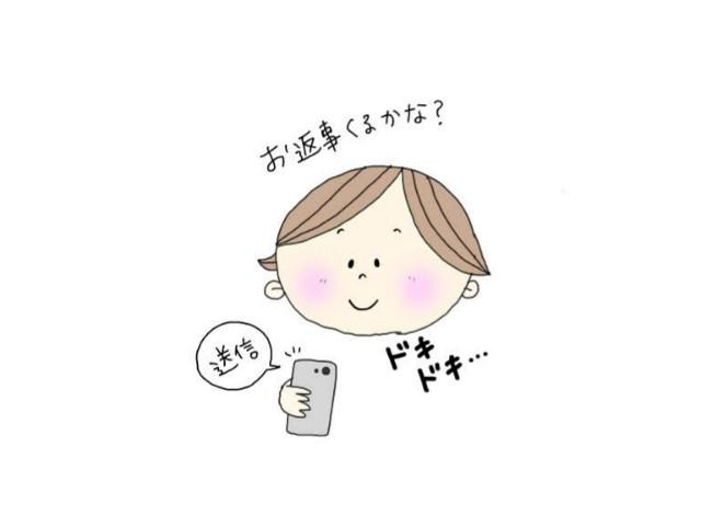 f:id:yama806:20181109132141j:image