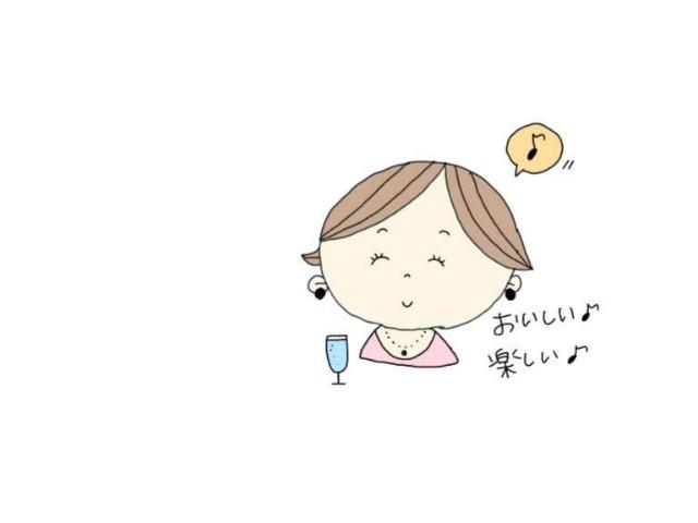 f:id:yama806:20181109132248j:image