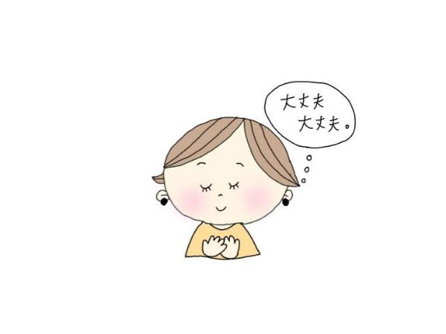 f:id:yama806:20181109134955j:image