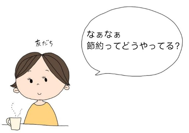 f:id:yama806:20190214134746j:image