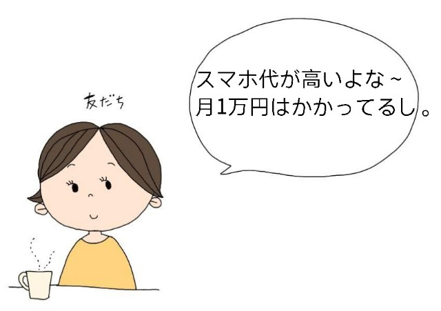 f:id:yama806:20190214140155j:image