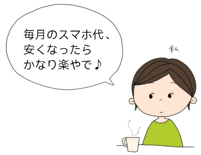 f:id:yama806:20190214143414j:image