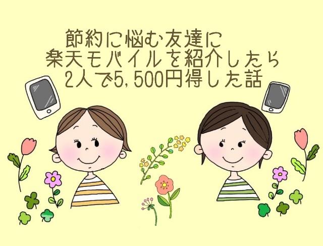 f:id:yama806:20190215165255j:image