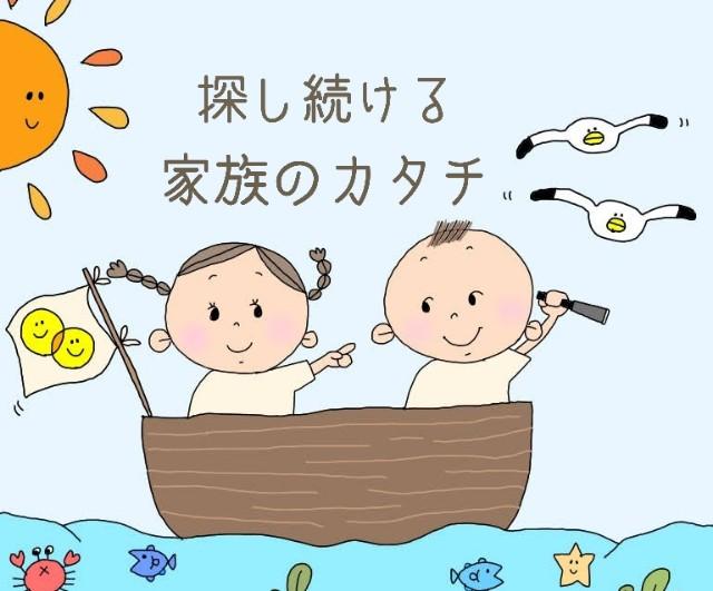 f:id:yama806:20190227160159j:image