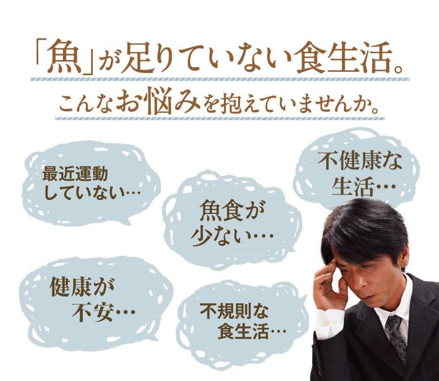 f:id:yama8445:20170918094035j:plain