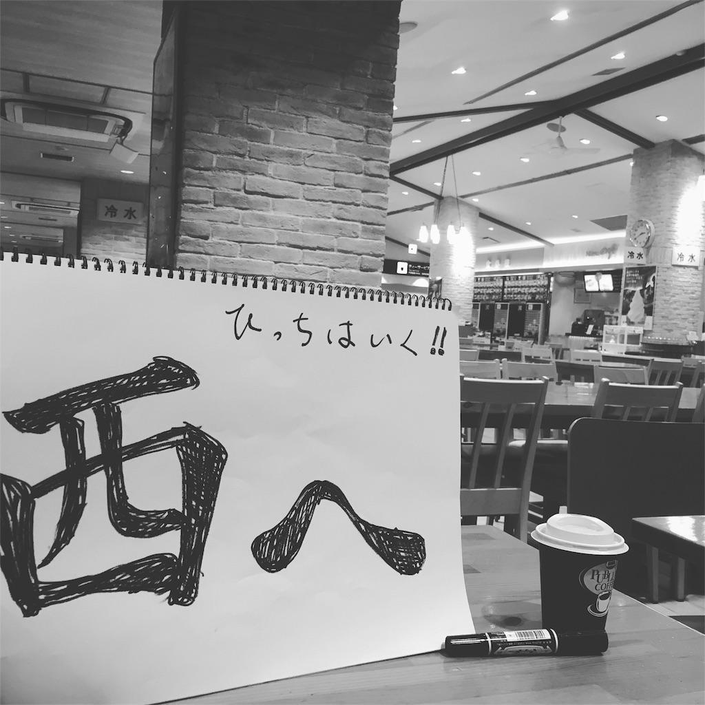 f:id:yama_darlian_akihiro47:20170429133447j:image