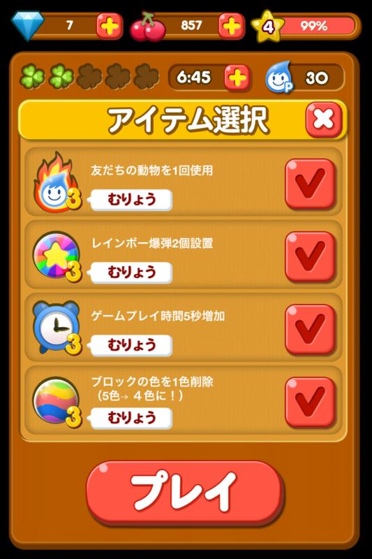 20130709224316